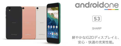 Android One S3