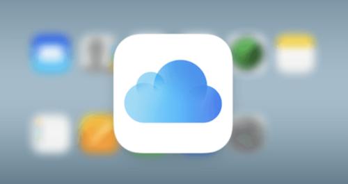 iCloudでデータの移動