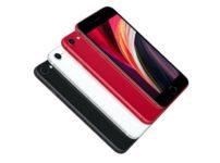 iPhoneSE第二世代